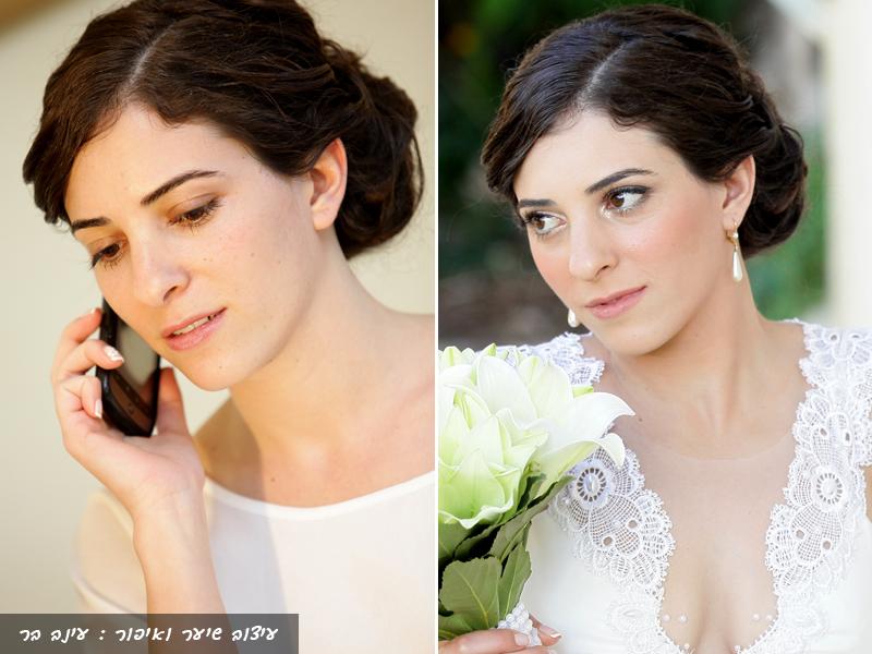 איפור ושיער לפני ואחרי